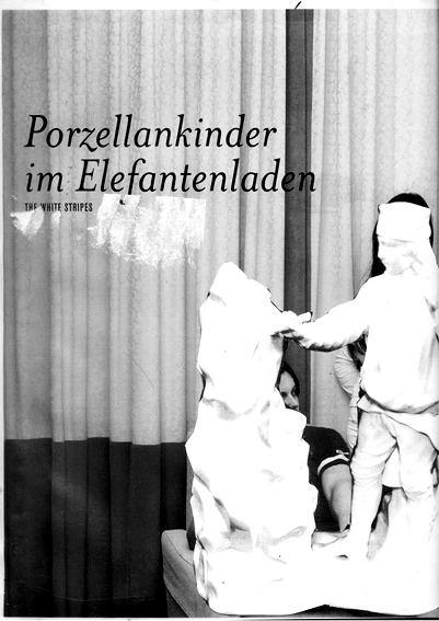 http://thomas-baldischwyler.com/files/gimgs/th-11_Baldischwyler_TAITE_07.jpg